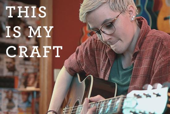 This is My Craft | Megan Lenius
